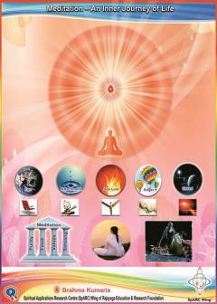 Meditation - An Inner Journey of Life