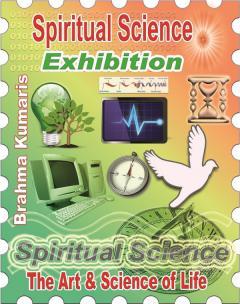 Spiritual Science Exhibition