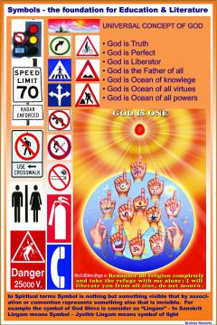 Symbols - the foundation for Education & Literature